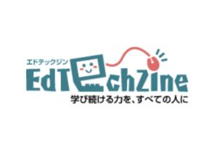 EdTechZine logo